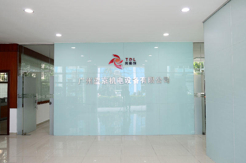 TDL Company Office Picture